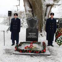 Открытие памятника 02.11.2016