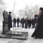 5. освещение памятника служителем Псково-Печерского монастыря-отцом Хрисанфом